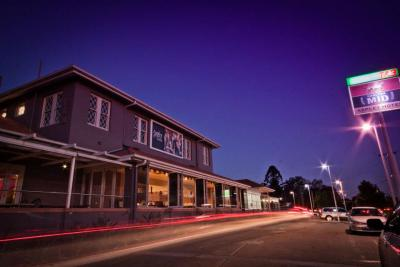 Aspley Hotel - image 1