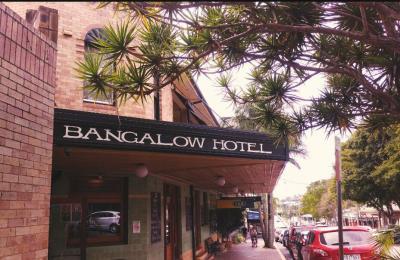 Bangalow Hotel - image 2
