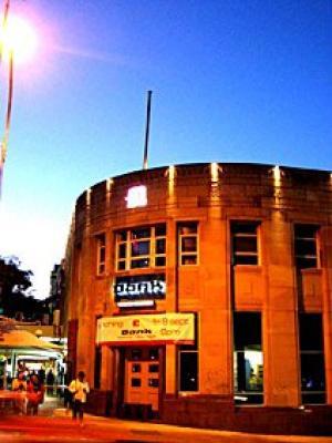Bank Bar - image 1