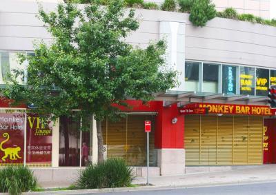 Chatswood Monkey Bar - image 1