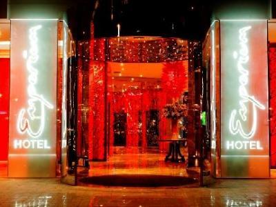 Emporium Hotel - image 2