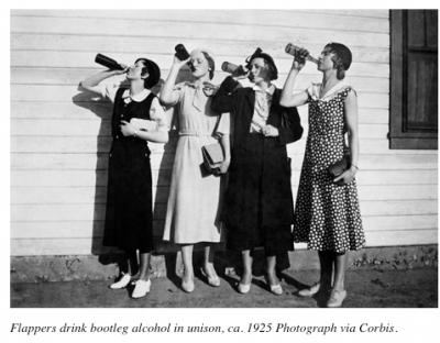 Gertie's Bar & Lounge - image 1