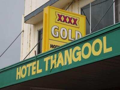 Hotel Thangool - a unique and comfortable country hotel offering budget accommodation in the Biloela, Thangool, Moura, Banana and Monto areas