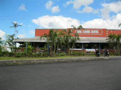 Mena Creek Hotel - image 1