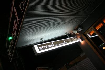 Mirasoul Bar Dining Lounge - image 1