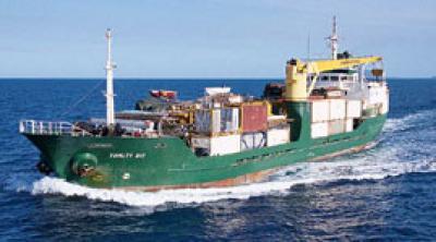 Mv Trinity Bay