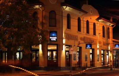 Peacock Inn Bar and Cafe