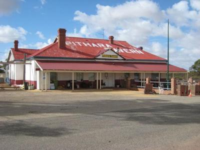 Pithara Tavern