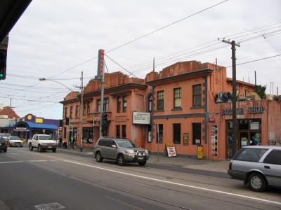 The Quarry Hotel - image 1