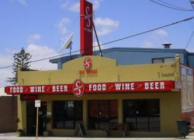 South Street Ale House