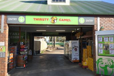 Thirsty Camel drive-thru