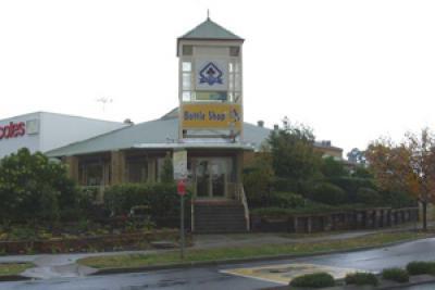 Wattle Grove Club Hotel