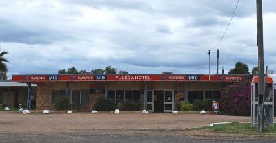 Yuleba Hotel-motel - image 1