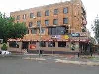 Amaroo Hotel