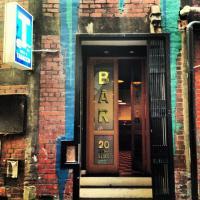 Bar Americano - image 1