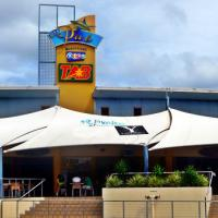 The Pub Mooloolaba
