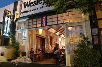 The Wesley Anne