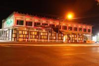 Walker's Arms Hotel